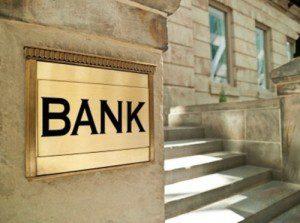 Банки5c5b34a912388