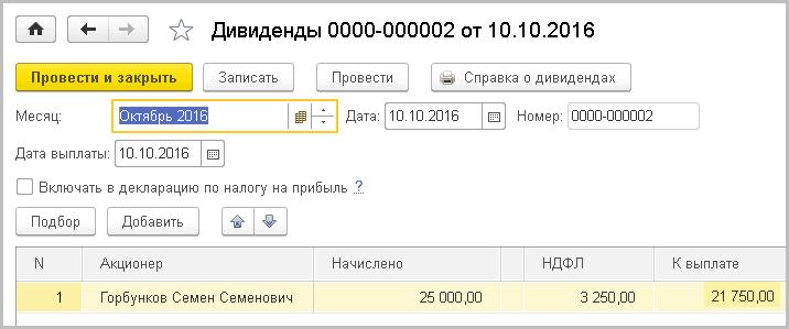 5c5b34b29cda0