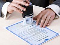 Налоговый вычет при покупке квартиры работающим пенсионерам5c5b34d45988b