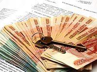 положен ли налоговый вычет при покупке квартиры5c5b34e3f1c9e