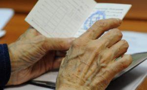 таблицы льготного стажа для выхода на пенсию5c5b34e9198a5