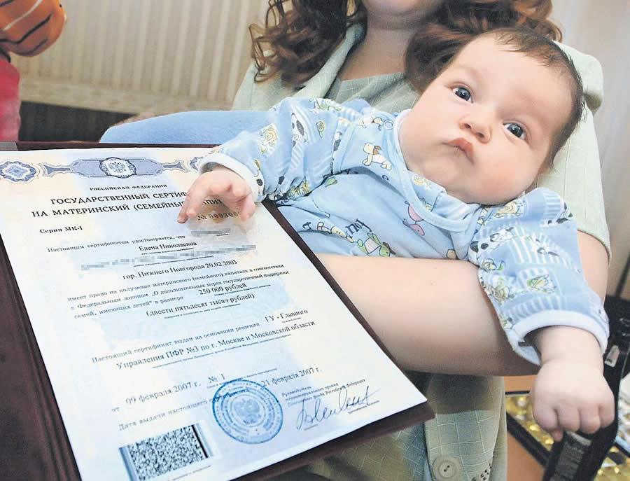 Категории граждан, имеющие право на сертификат5c5b353292f92