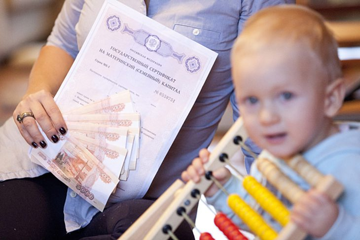 Государственная помощь на третьего ребенка5c5b3533579b0