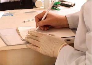 Какие документы нужны для получения налогового вычета на лечение5c5b35411be09