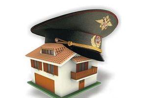 Законы про обеспечение жильем военнослужащих5c5b3558e43bd