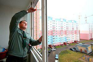 Приватизация жилья военнослужащими5c5b35598a68c