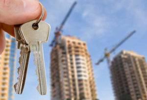 Ключи от квартиры в новостройке5c5b3559c8efd