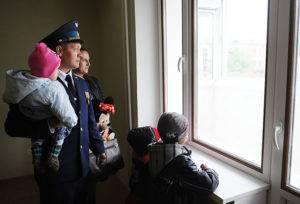 Семья военнослужащего в новой квартире5c5b3559e6d77
