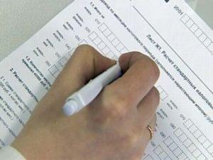 Налоговые вычеты новшества5c5b359d3de4f
