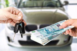 Покупка авто5c5b35a095136