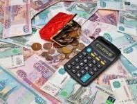 как платить земельный налог юридическим лицам5c5b35b4f0491