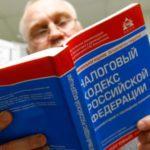Prosobstvennost - о собственности профессионально и просто5c5b35e0219cd