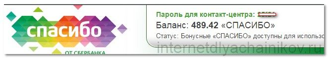 заплатить налоги через сбербанк онлайн5c5b35e258081
