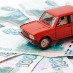 Оплата транспортного налога через Сбербанк Онлайн5c5b35f63d069