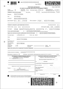 Налоговый вычет пенсионерам на лечение5c5b361cb6fae