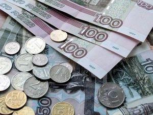 Взыскания и штрафы за необоснованную выплату пособия по безработице5c5b363b5ae60