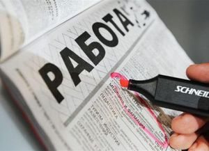 Пособие по безработице для пенсионеров, студентов и др5c5b363b822da
