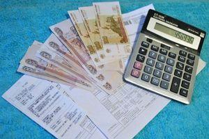 Формула рассчета субсидии на квартиру5c5b36657fb90