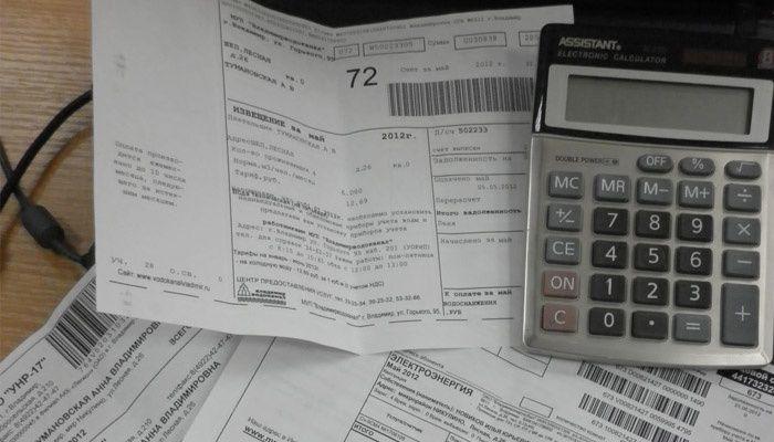 Правила перерассчета субсидии на квартиру на оплату ЖКХ5c5b3665d1903