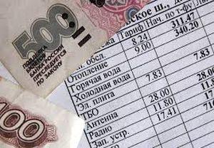 Как рассчитать субсидию на квартиру на оплату ЖКХ5c5b36660a1ea