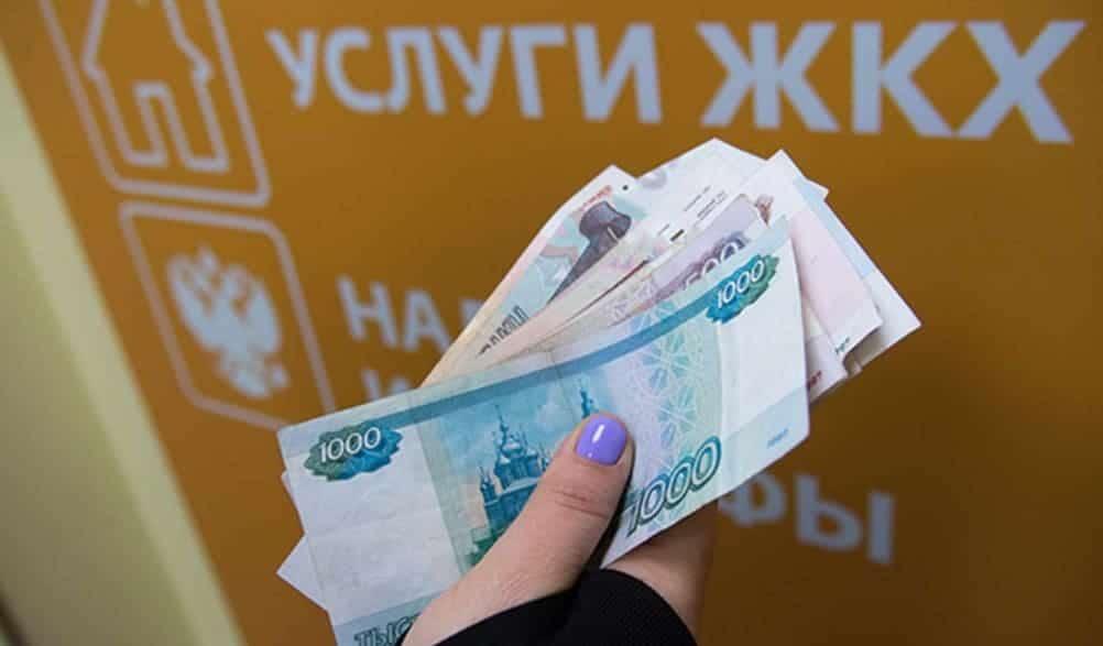 Правила получения субсидии в России5c5b36699a1d4