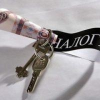 Налог с продажи квартиры: нужно ли его платить и когда именно?5c5b36743959d