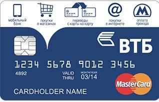 ВТБ Банк Москвы зарплатные карты: условия получения, основные виды, отзывы5c5b36764f9a0