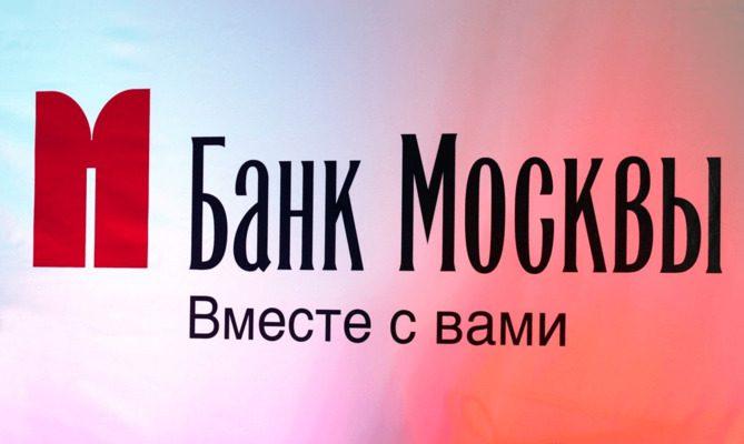 проверить баланс карты банк москвы5c5b367dd2d5f