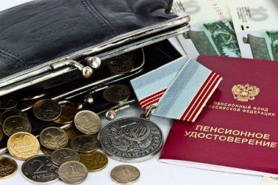 Льготы военным пенсионерам5c5b36a87f25c