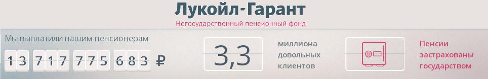 НПФ России5c5b36b5a42c3