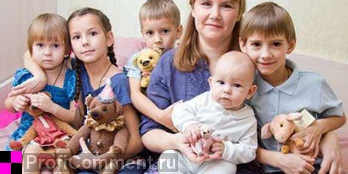 Досрочная пенсия многодетной матери, родившей 5 детей5c5b36dd048ca