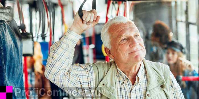 Что нужно пенсионеру для бесплатного проезда в 2018 году5c5b36e665e88