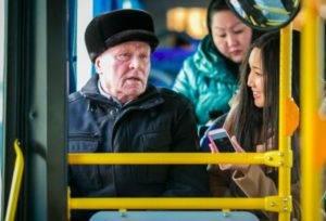 Пассажиры в автобусе5c5b36ed05901