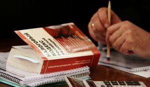 Законы о налоговых льготах на имущество5c5b36f6eab1b