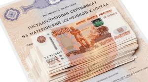 deti.mail_.ru_frVuJCf-800x4455c5b37060e5b4