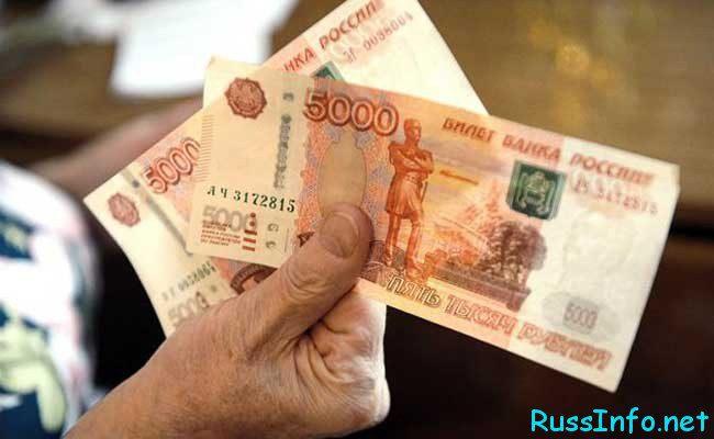 Минимальная пенсия в России 2019 по регионам5c5b372d7ef3f