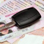 Как оплатить госпошлину через Сбербанк Онлайн?5c5b374b41b15