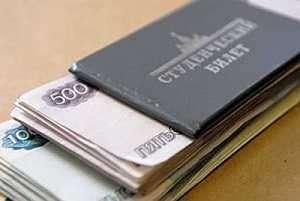 Выплата пенсии по потере кормильца5c5b375cadc8d