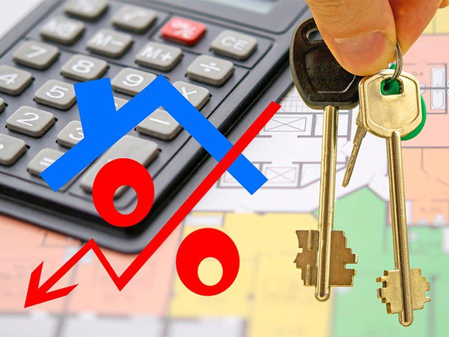 Налог с продажи квартиры в 2018: сколько уплачивать и основные изменения5c5b377e739b1