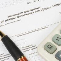 Заполнение декларации 3 НДФЛ на налоговый вычет5c5b37821da3f
