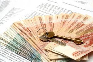 Налог при продаже квартиры5c5b378255250