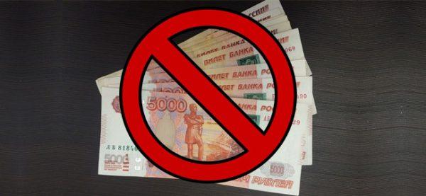 Что делать если не пришла пенсия на карту Сбербанка5c5b37bcee478