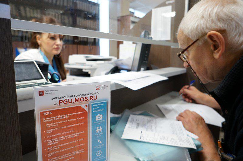 На какую пенсию имеют право педагогические сотрудники? Как оформлять?5c5b37fcd8a16
