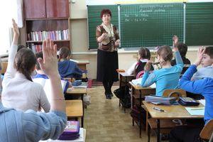 Учет учебной нагрузке при начислении льготной пенсии учителю5c5b37ff11647