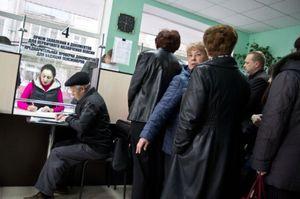 Пенсия по старости без трудового стажа5c5b380b4229b