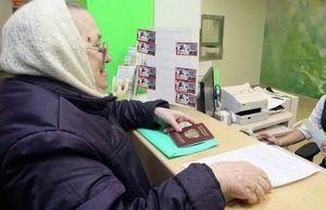 Доплата к пенсии за стаж работы больше 35 лет5c5b380e7bc31