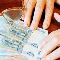 Надбавка к пенсии5c5b38116831a