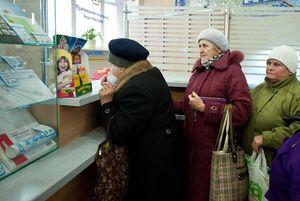 Надбавка к пенсии за стаж работы более 35, 40 и 50 лет5c5b381ef1a5a