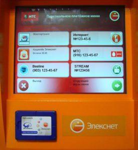 в каком банке лучше взять кредит наличными в новосибирске без справок с плохой кредитной историей