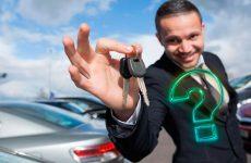 Кто продаёт нам автомобиль, хозяин или перекуп5c5b385de476d